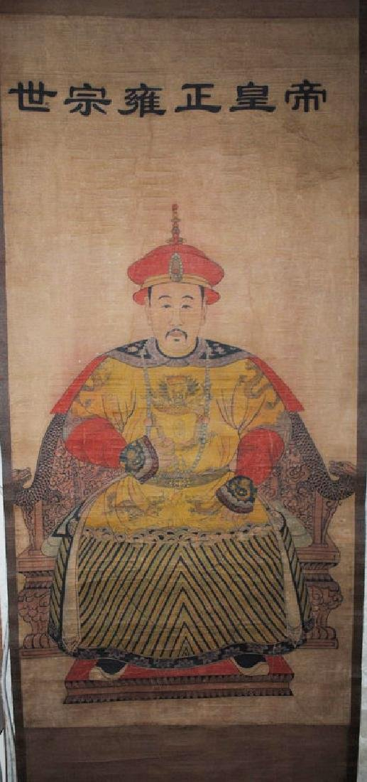 Chinese Painting of Portrait