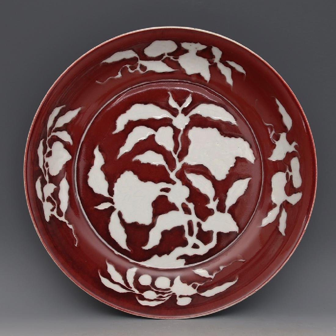 Chinese Sacrificial Red Glaze Plate