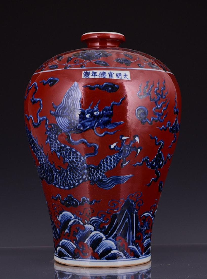 Chinese Red Glaze Blue and White Mei Vase - 2