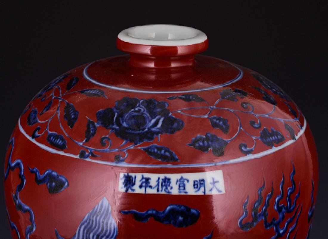 Chinese Red Glaze Blue and White Mei Vase - 3