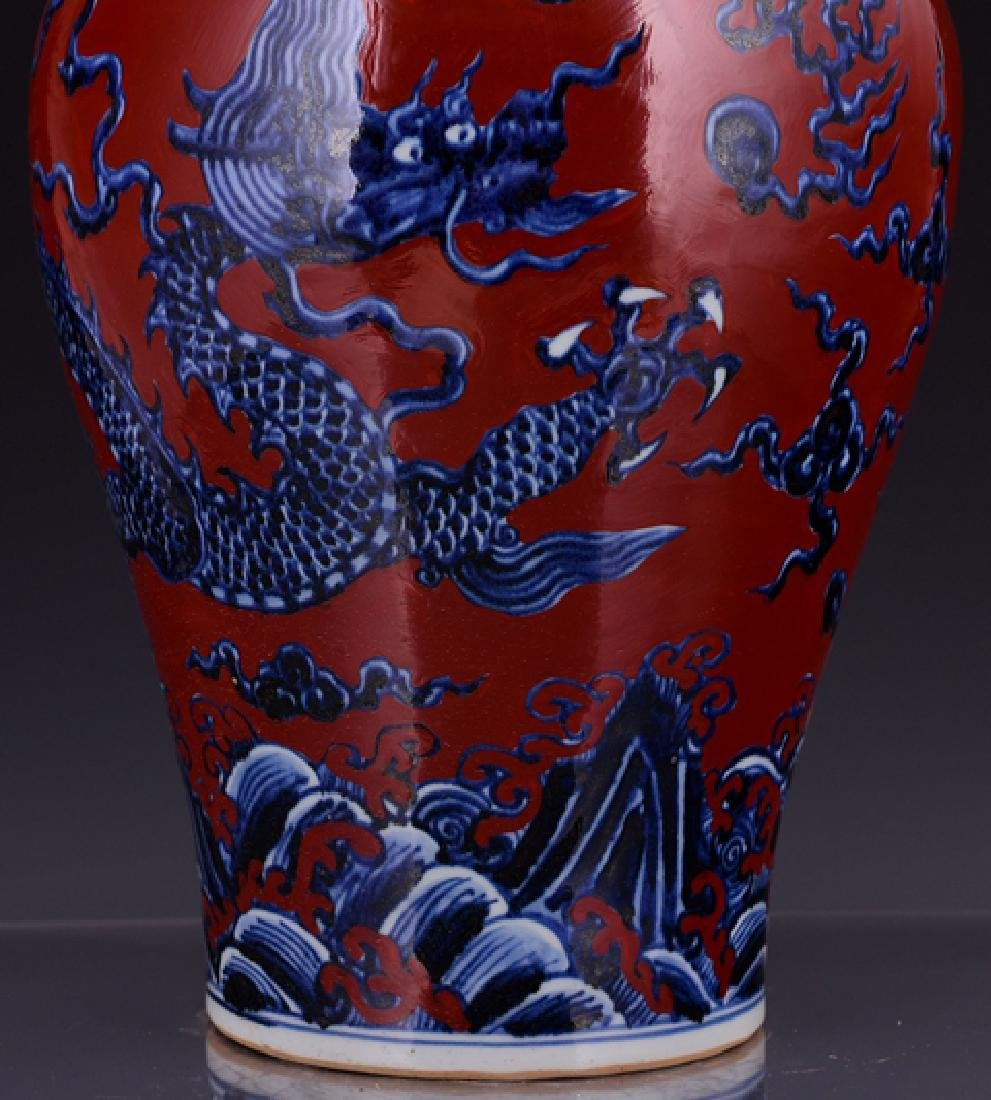 Chinese Red Glaze Blue and White Mei Vase - 4