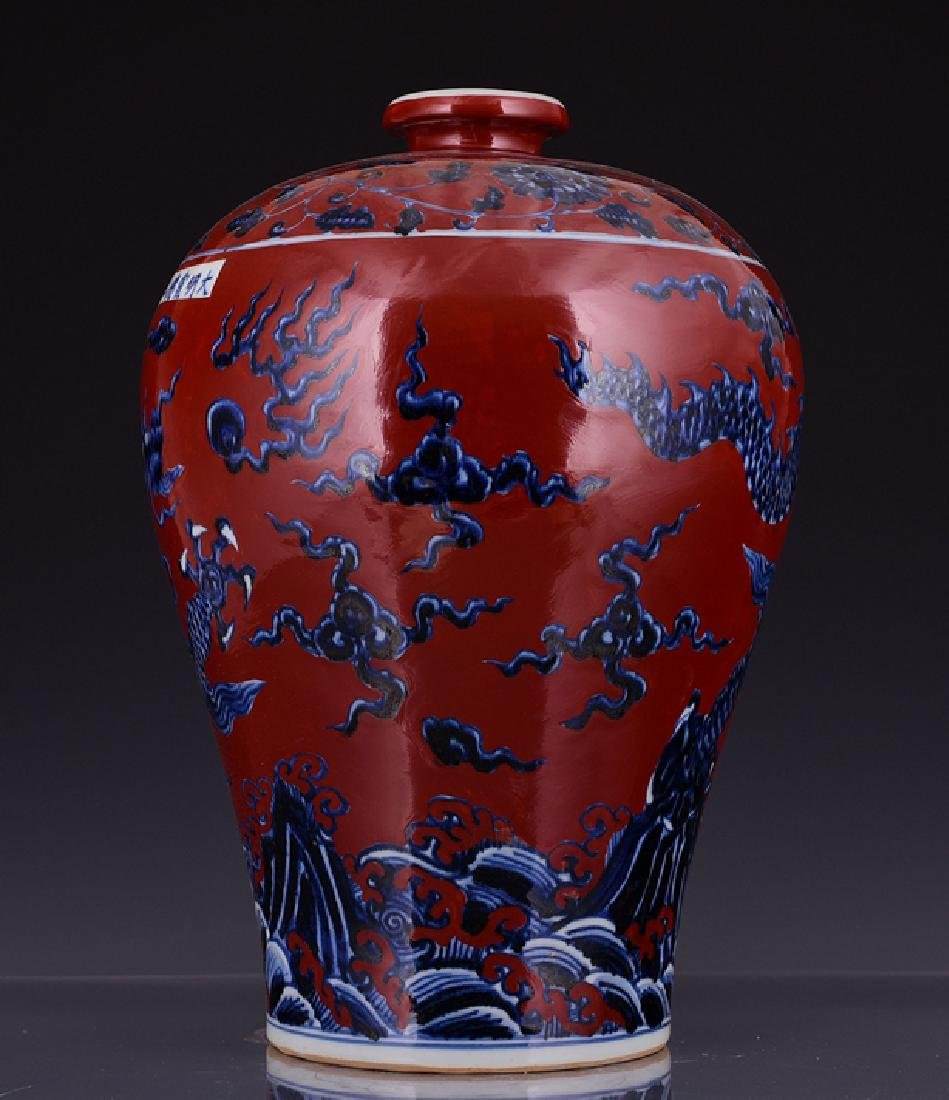 Chinese Red Glaze Blue and White Mei Vase - 5