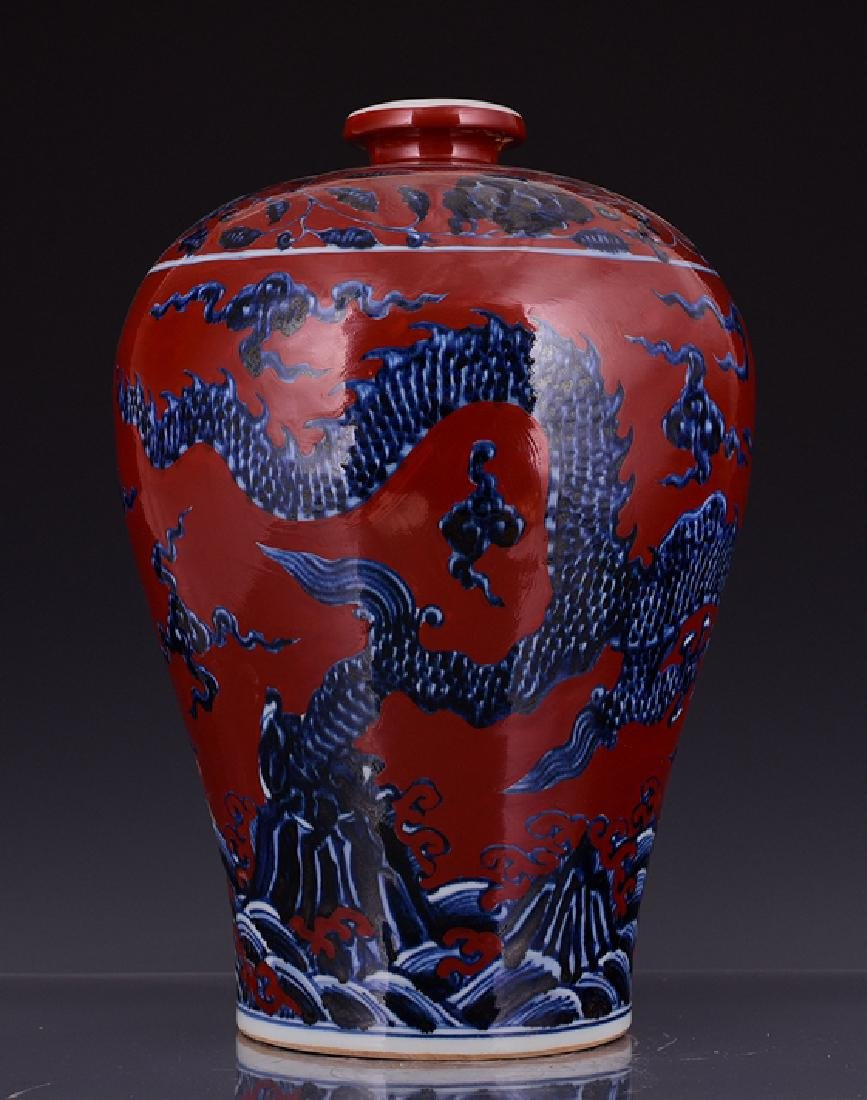 Chinese Red Glaze Blue and White Mei Vase - 6