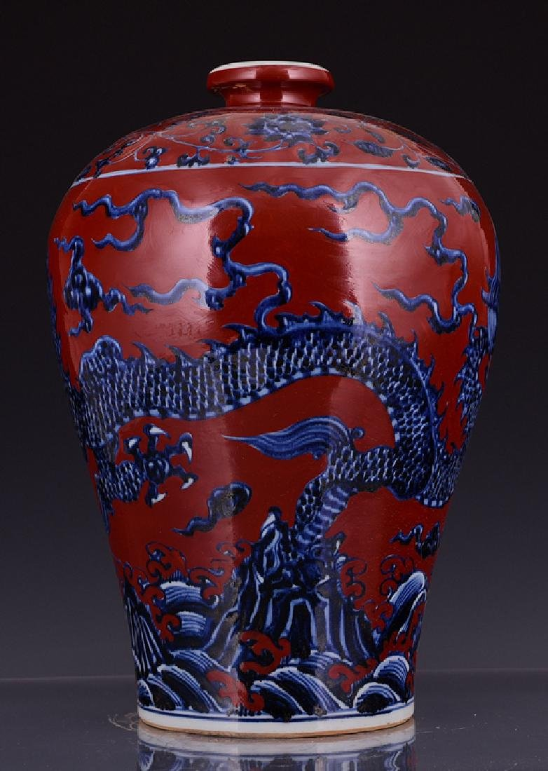 Chinese Red Glaze Blue and White Mei Vase - 7