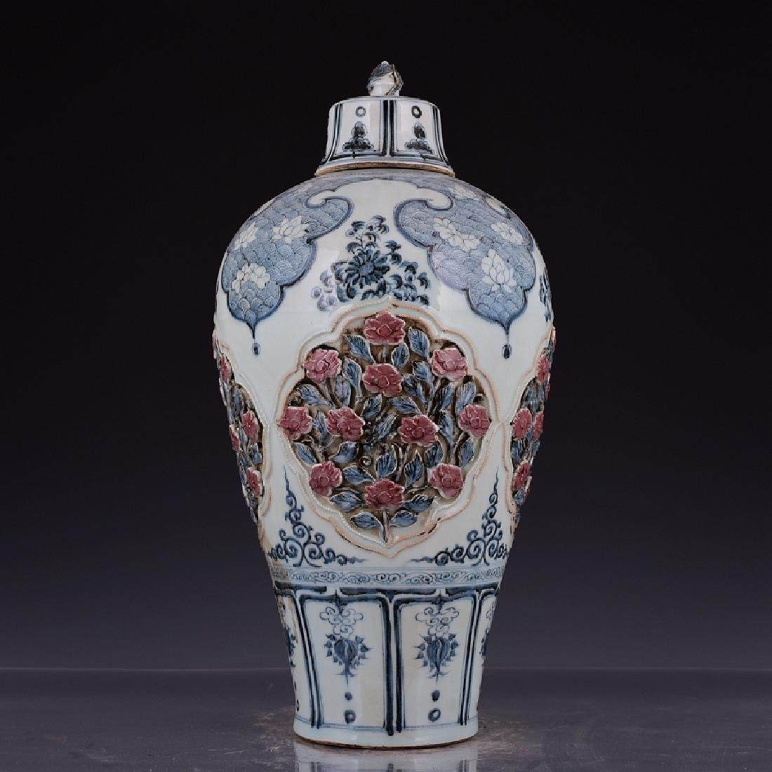 Chinese Blue and Copper Red Mei Vase
