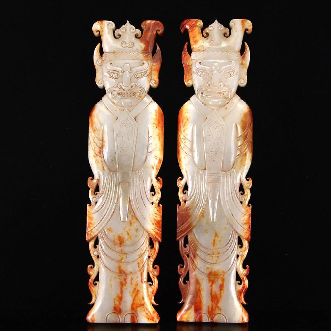 A Pair of Chinese Antique Jade Carved Plate