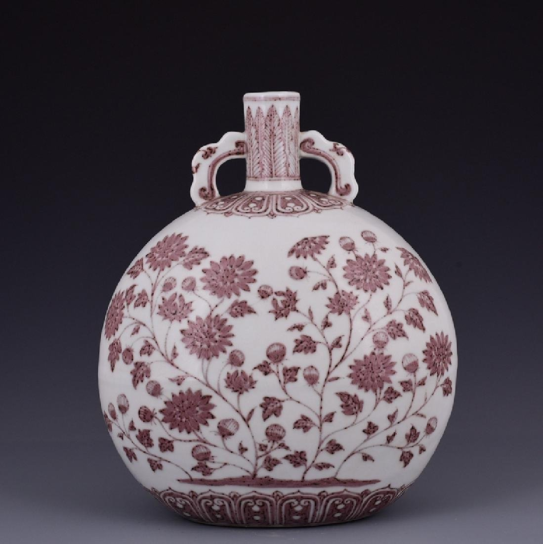 Chinese Copper Red Flat Bottle