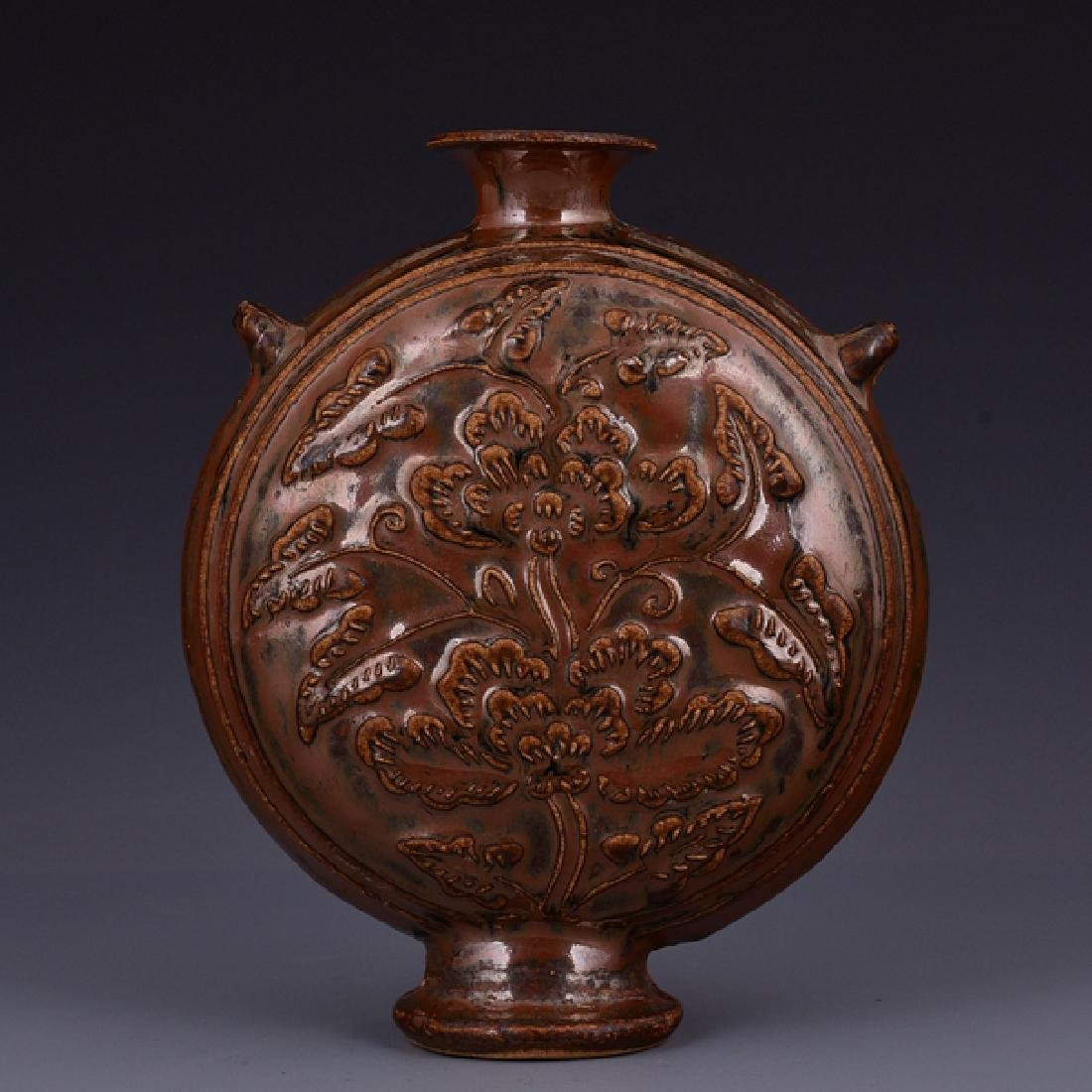 Chinese Ding Ware Flat Bottle