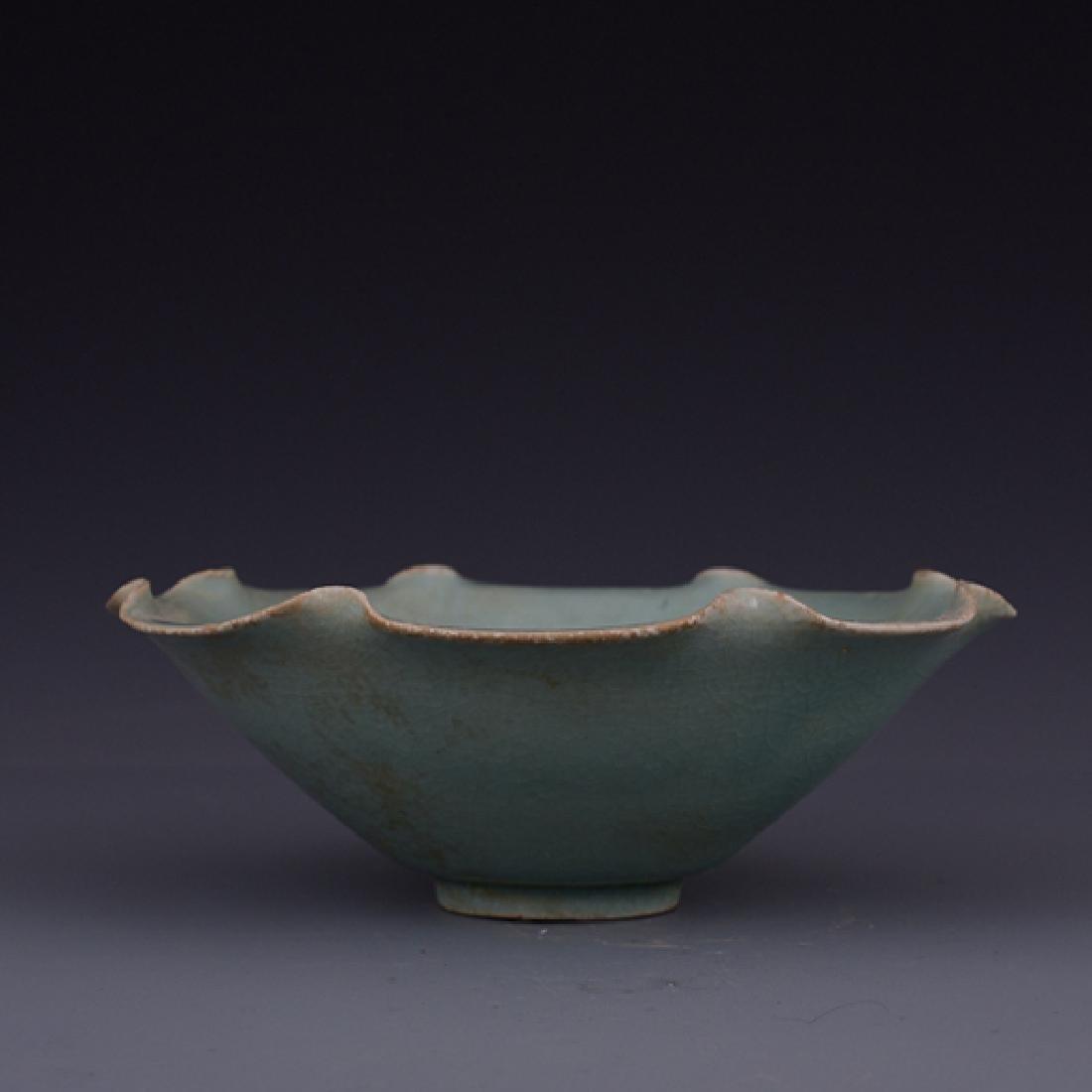 Chinese Ru Ware Rim Bowl
