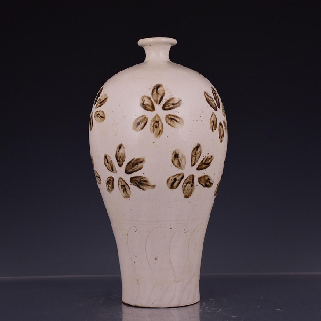 Chinese Ding Yao Mei Vase
