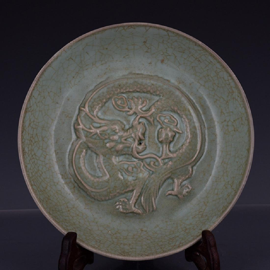 Chinese Ru Yao Brush Washer - 2