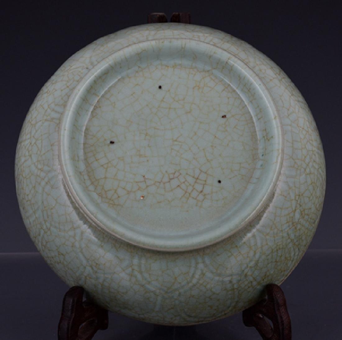 Chinese Ru Yao Brush Washer - 3