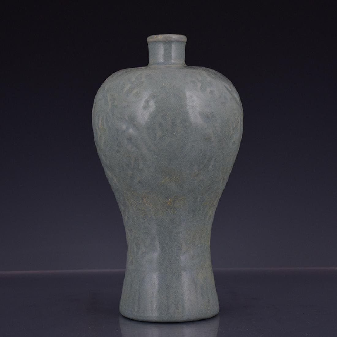 Chinese Celadon Glazed Mei Vase
