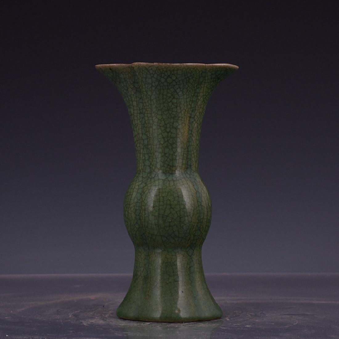 Chinese Bean Green Glazed Gu Vase