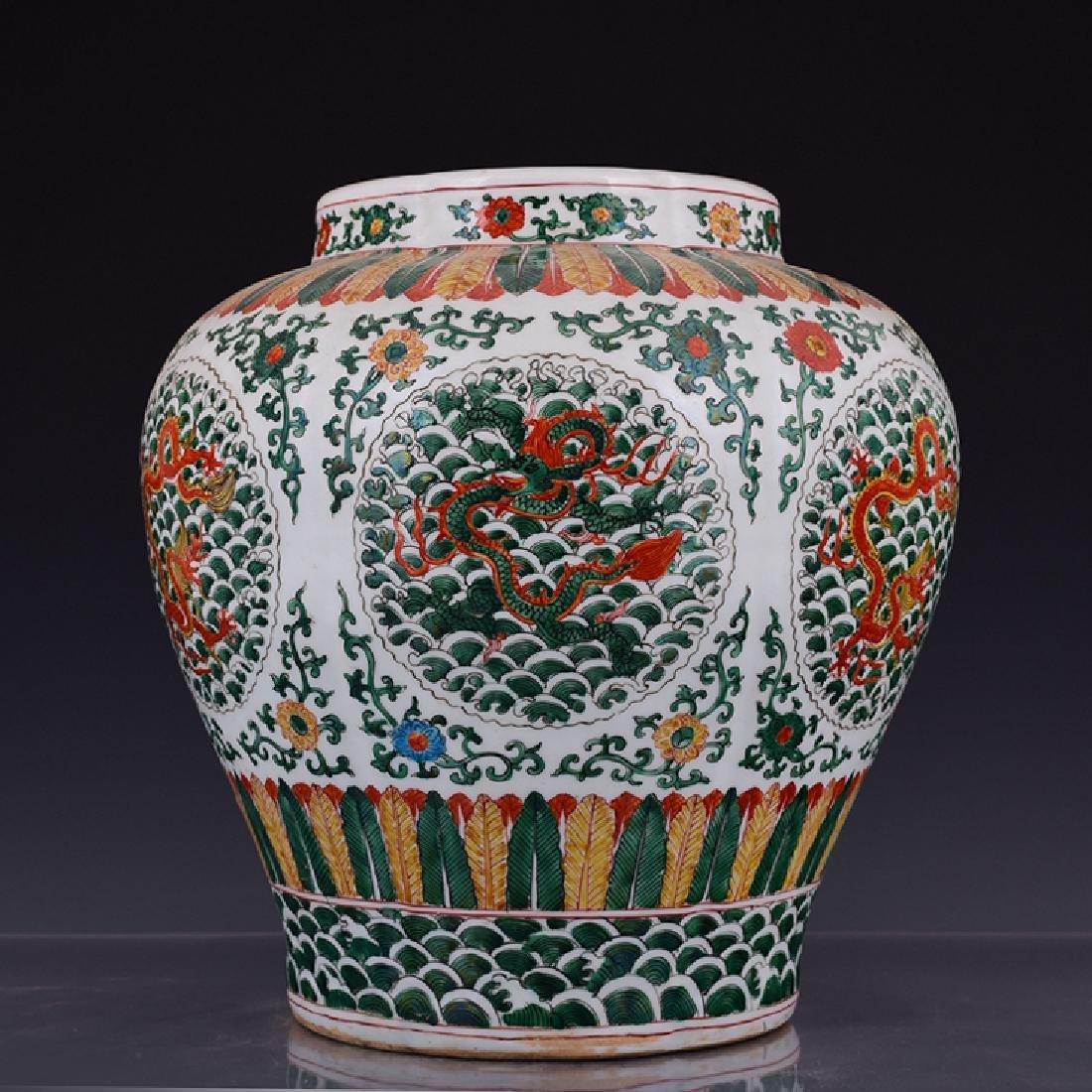 Chinese Wu Cai Jar