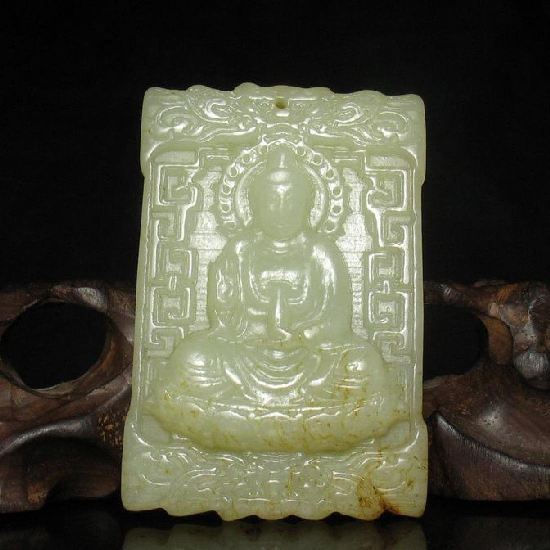 Chinese Old Jade Carved Pendant
