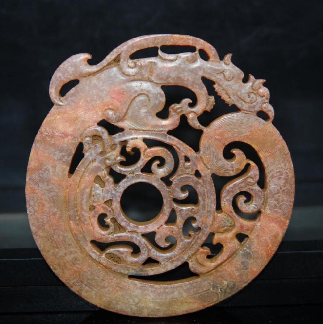 Chinese Antique Hetian Jade Pendant