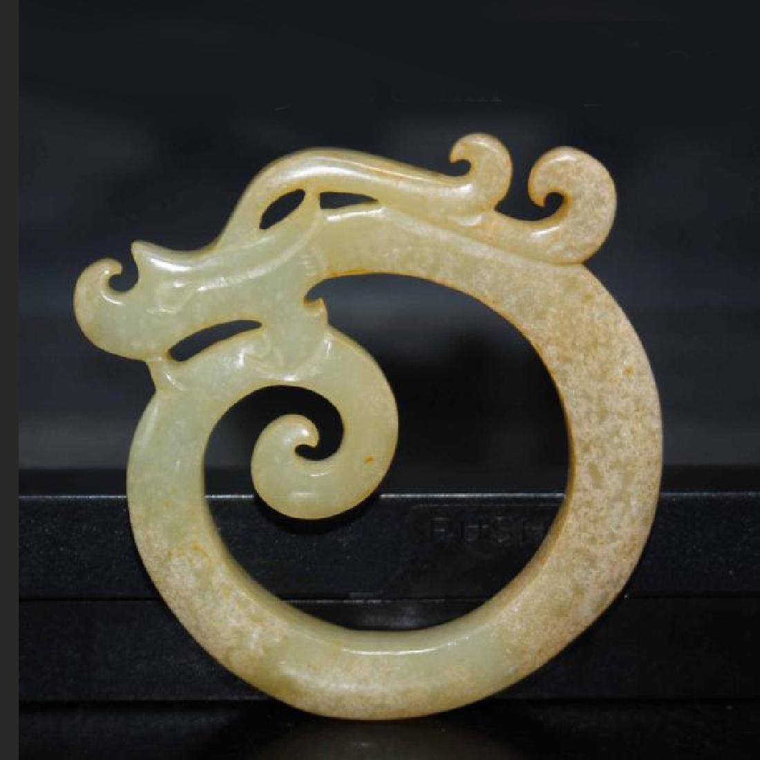 Chinese Hetian Jade Pendant