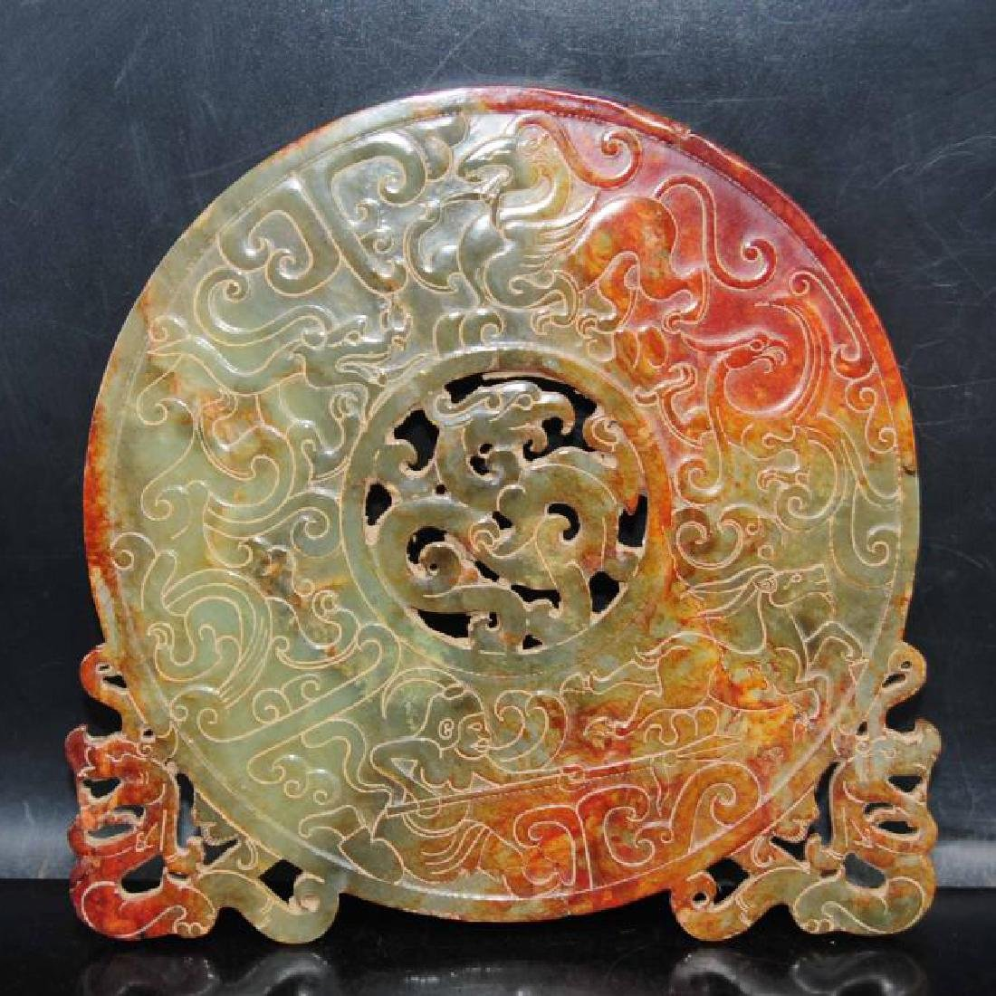Chinese Hetian Yellow Jade Pendant