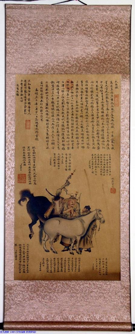 Chinese Painting of Horses, Signed Qiu Ying (1494-1552)
