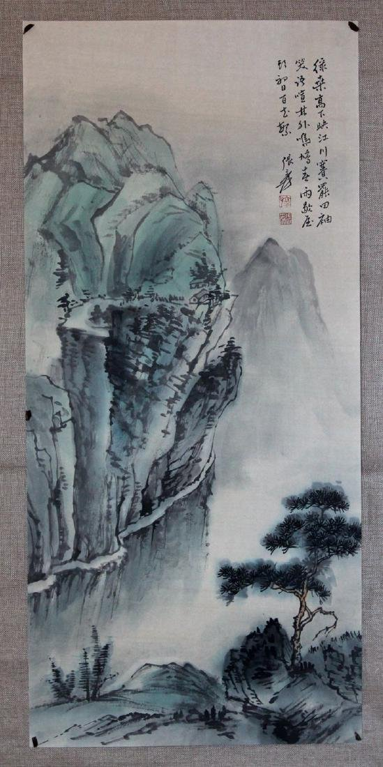 Chinese Painting of Landscape, Signed Zhang Da Qian