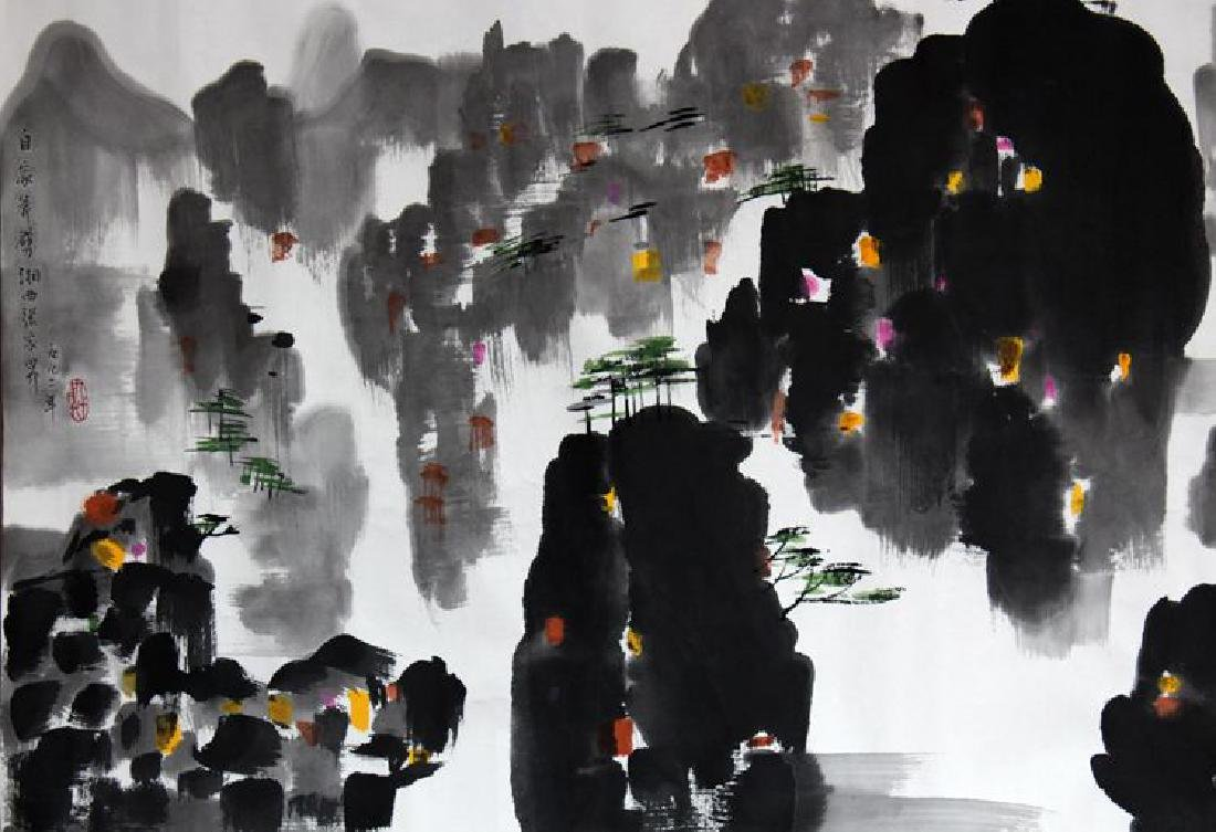 Chinese Painting of Watery Village, Signed Wu Guan - 3