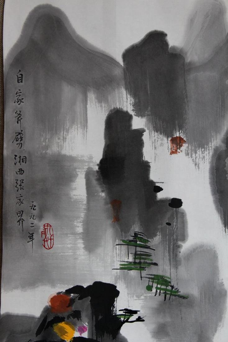 Chinese Painting of Watery Village, Signed Wu Guan - 4