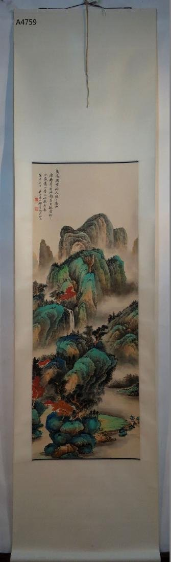 Chinese Painting of Landscape, Signed Qi Kun