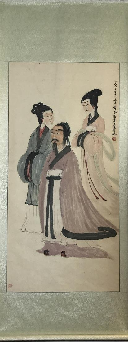 Chinese Painting of Lady and Immortal, Signed Fu Bao