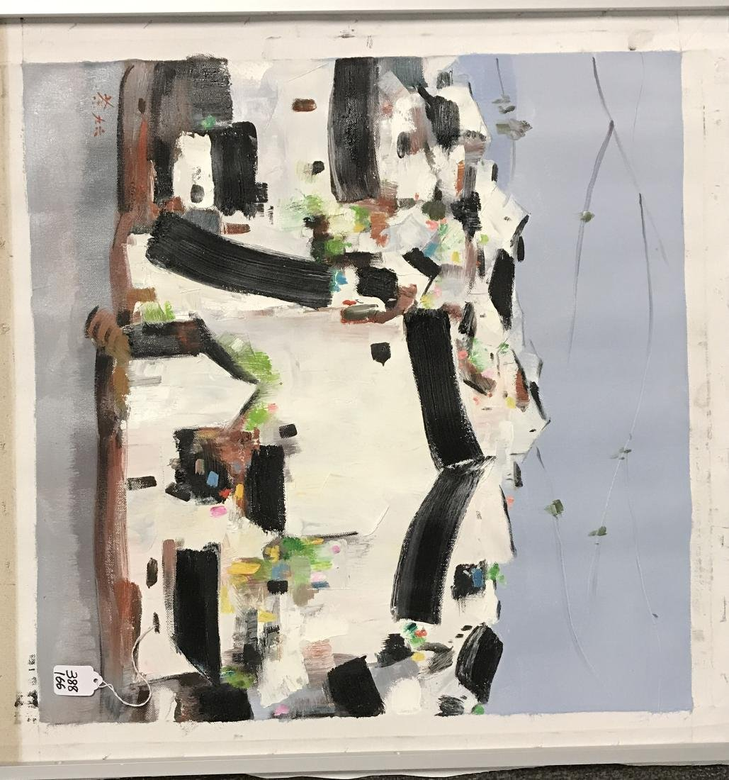 Chinese Oil Painting on Canvas Signed Wu Guanzhong - 2
