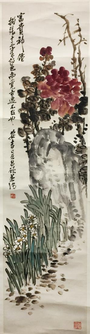 Chinese Painting of Flower, Signed Wu