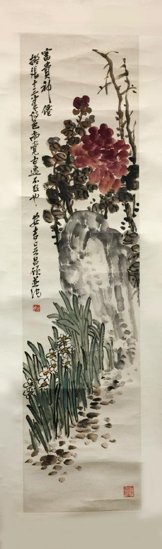 Chinese Painting of Flower, Signed Wu - 2