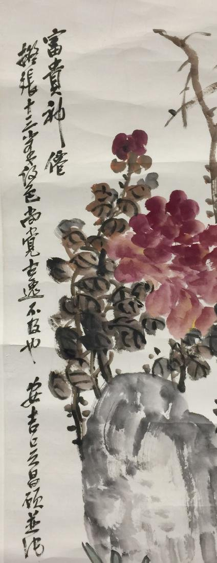 Chinese Painting of Flower, Signed Wu - 3
