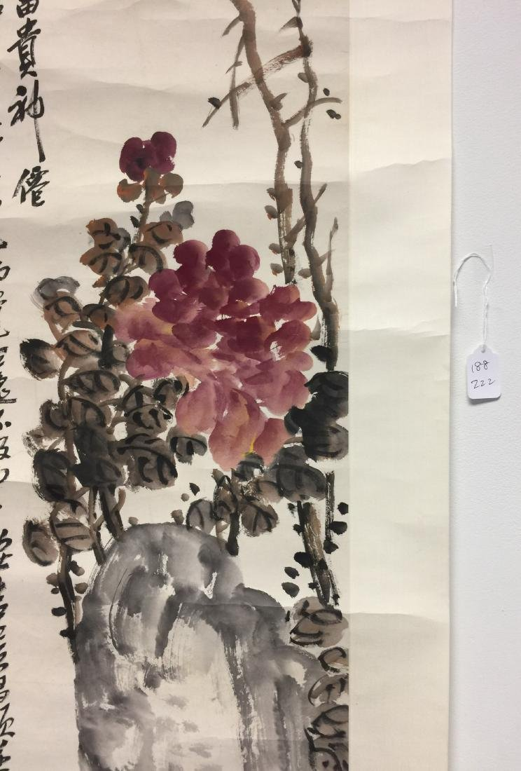 Chinese Painting of Flower, Signed Wu - 4