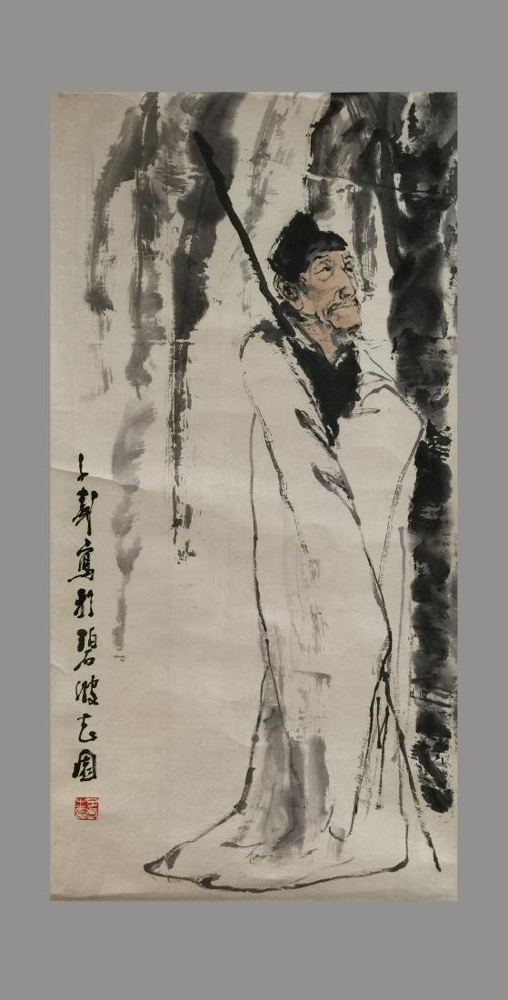 Chinese Scroll Painting of Figure Signed by Wang Zi Wu
