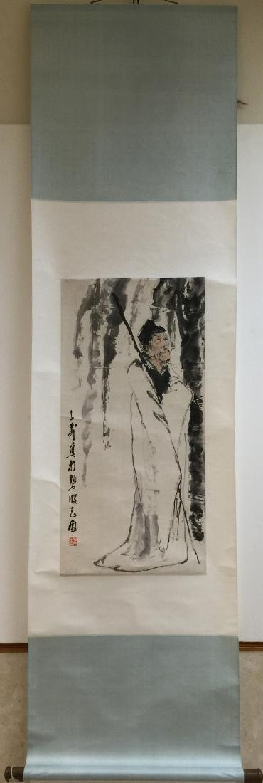 Chinese Scroll Painting of Figure Signed by Wang Zi Wu - 2