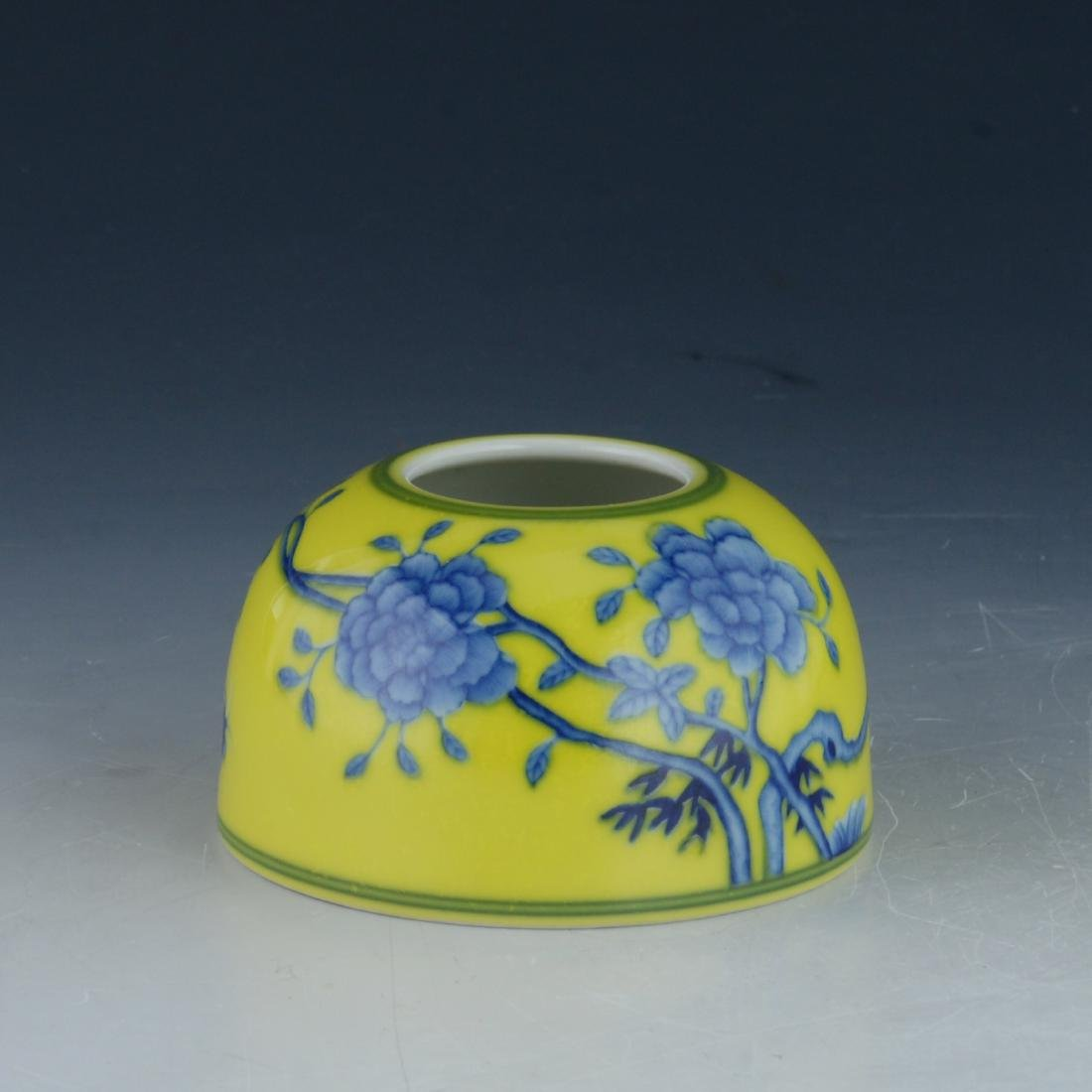 Chinese Yellow and Blue Water Pot
