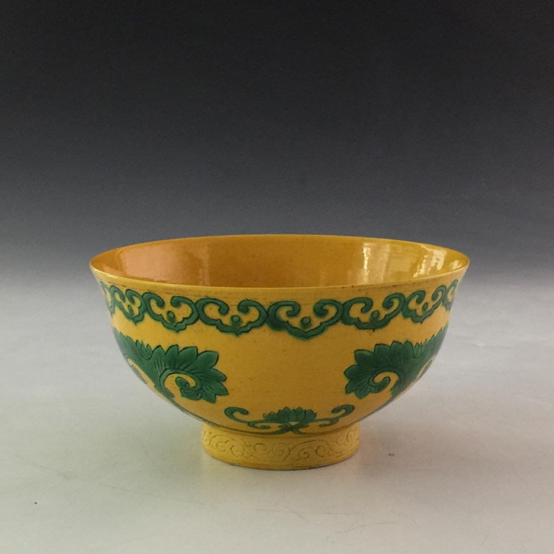 Chinese Yellow and Green Bowl