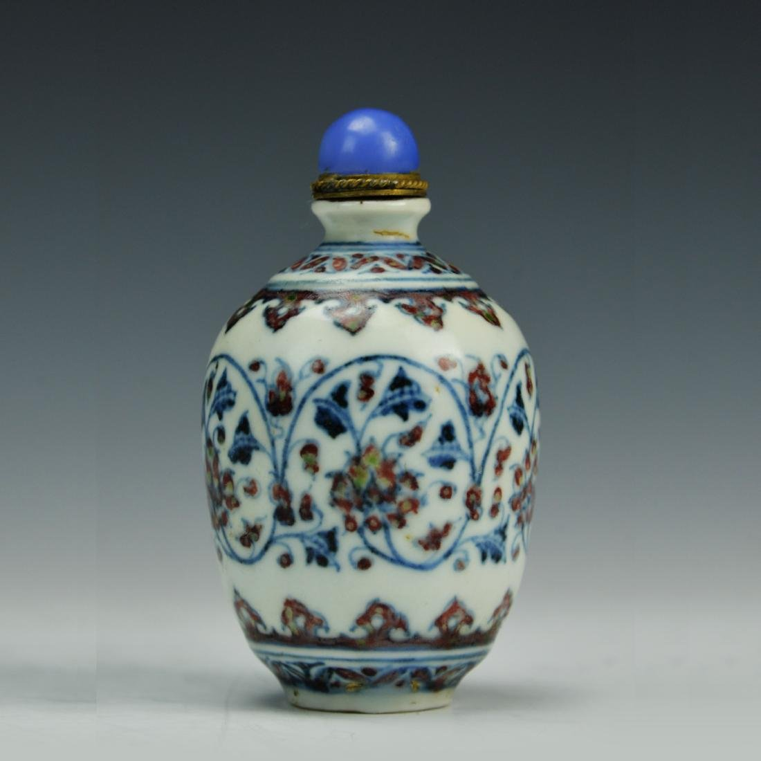 Chinese Blue and bronze Red Porcelain Snaff Bottle