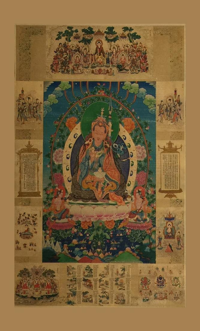 Chinese Antique Tibetan Thangka