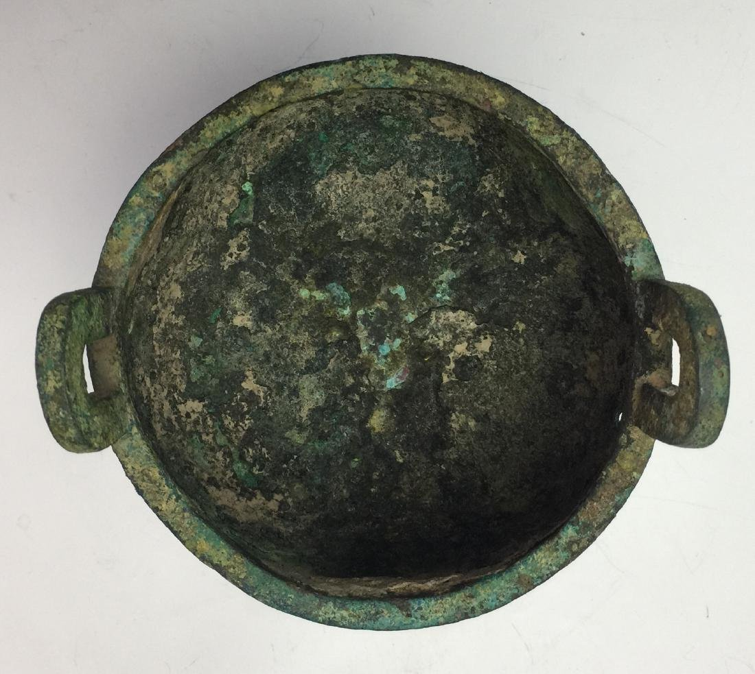 Chinese Archaic Bronze Tripod Censer - 7