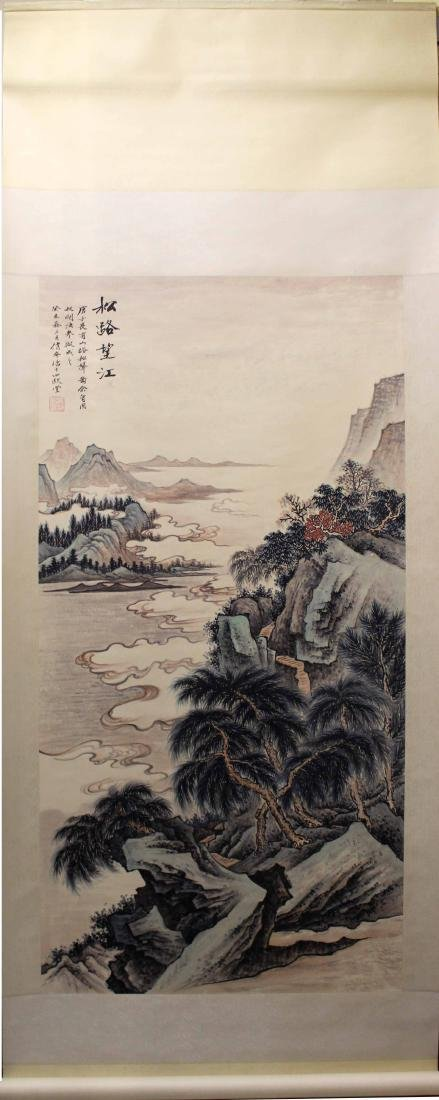 Chinese Painting of Landscape, Signed Wu Hu Fan