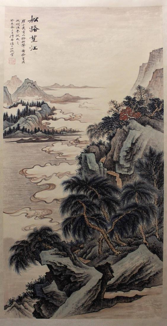 Chinese Painting of Landscape, Signed Wu Hu Fan - 2