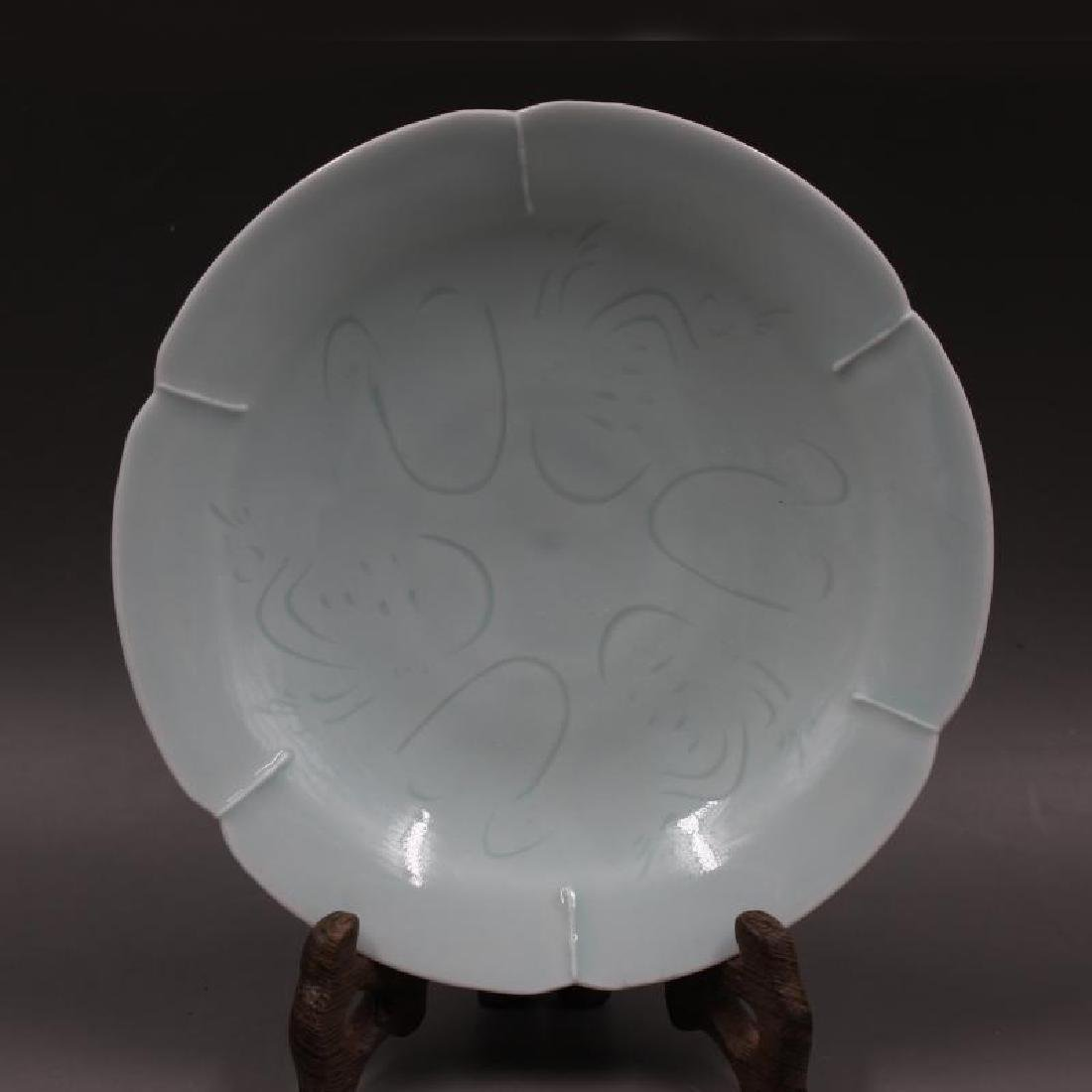 Chinese Hu Tian Ware Figure Dish