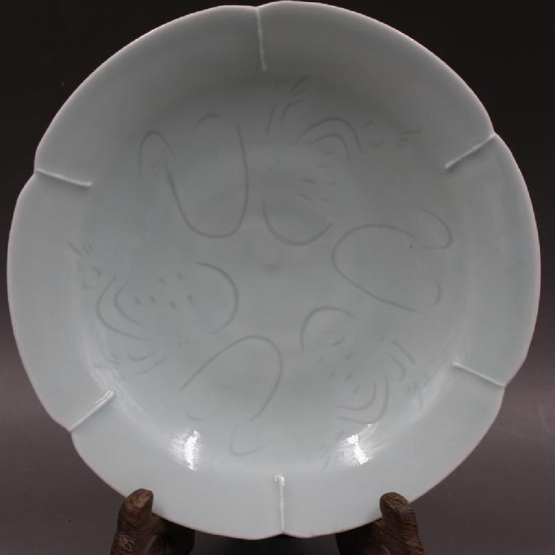Chinese Hu Tian Ware Figure Dish - 4