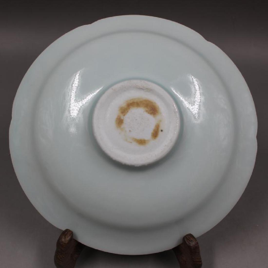 Chinese Hu Tian Ware Figure Dish - 5