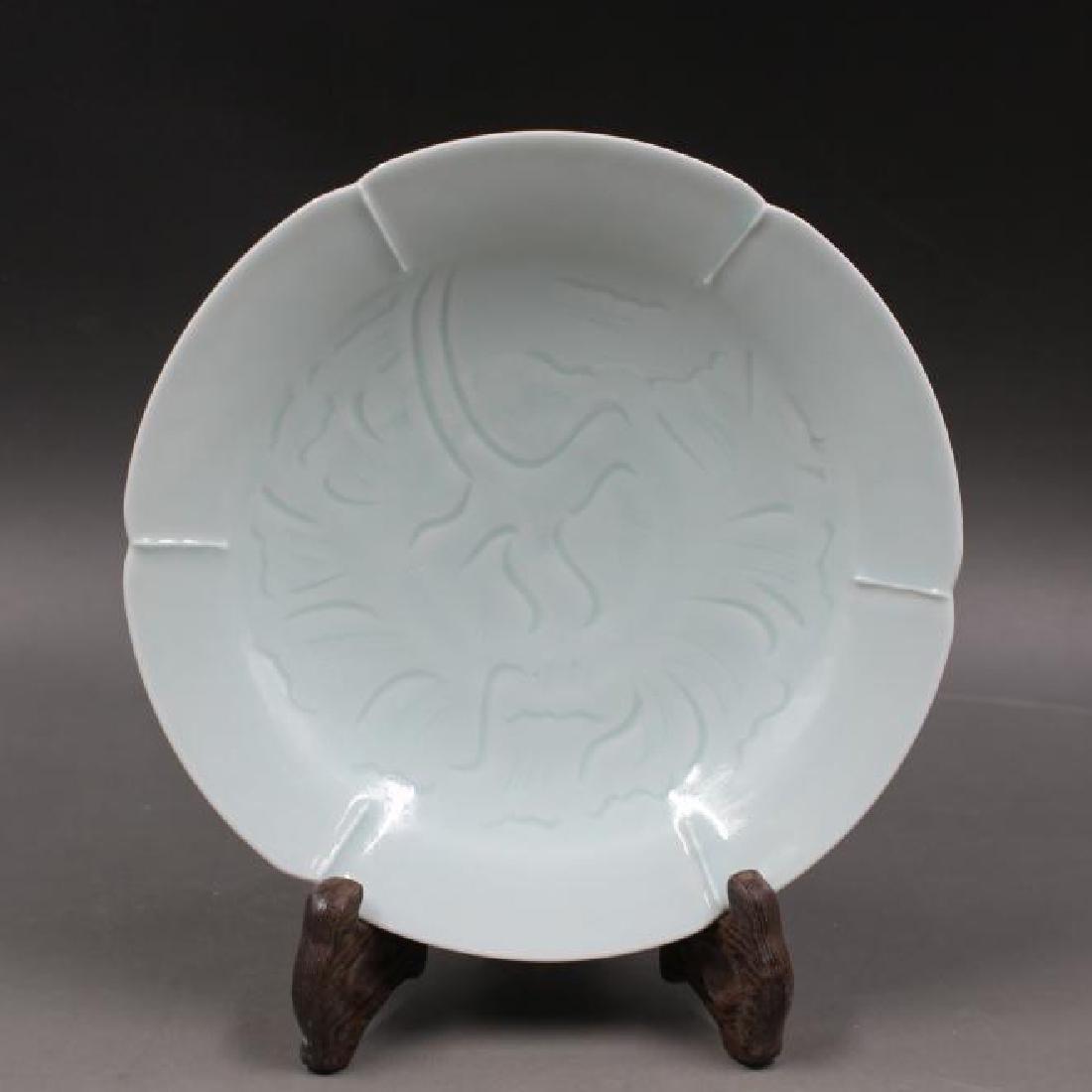 Chinese Hu Tian Ware Ying Qing Dish