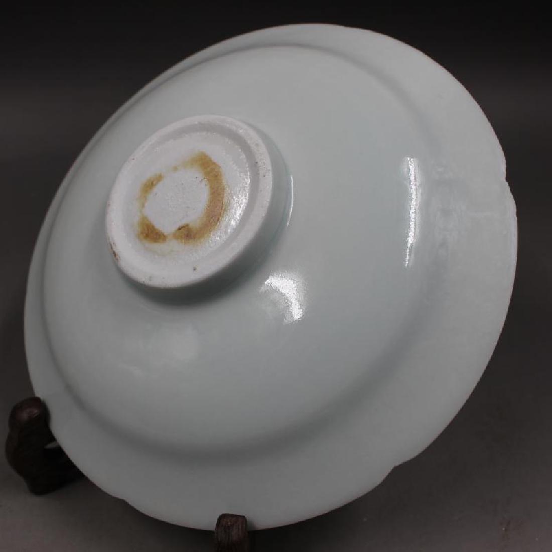 Chinese Hu Tian Ware Ying Qing Dish - 4