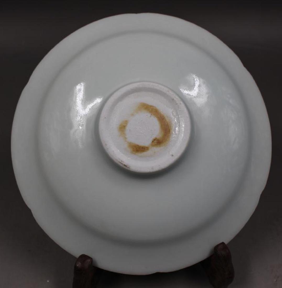 Chinese Hu Tian Ware Ying Qing Dish - 6