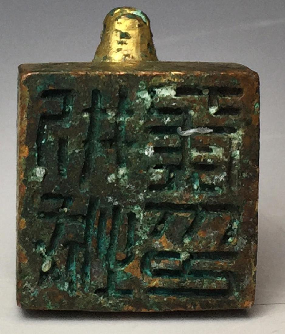 CHINESE GILT BRONZE SEAL - 6